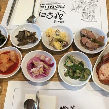 Hanuri korean restaurant 165 photos 69 reviews korean 12942 galway st garden grove ca for Korean restaurant garden grove