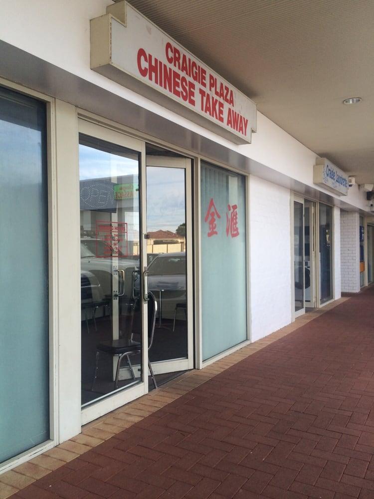 Chinese Restaurant Craigie