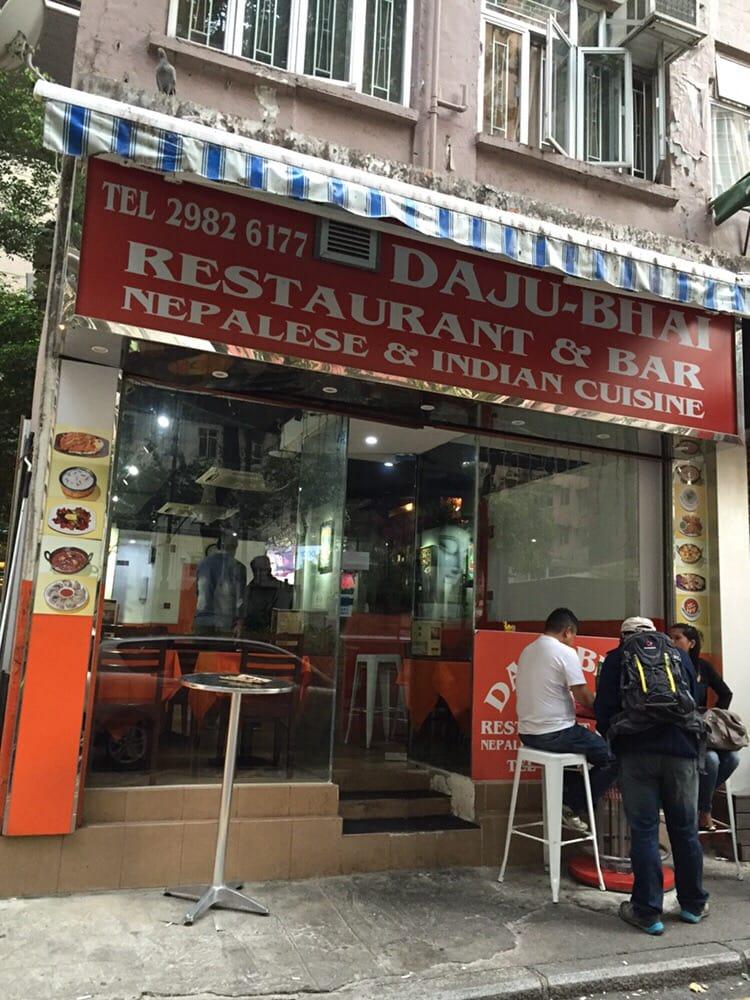 Daju Bhai Restaurant Bar Wing Lee