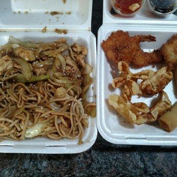 City Dragon San Diego Chinese Food
