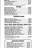 Photo Of Jade Dragon Chinese Restaurant Lounge Portland Or United States