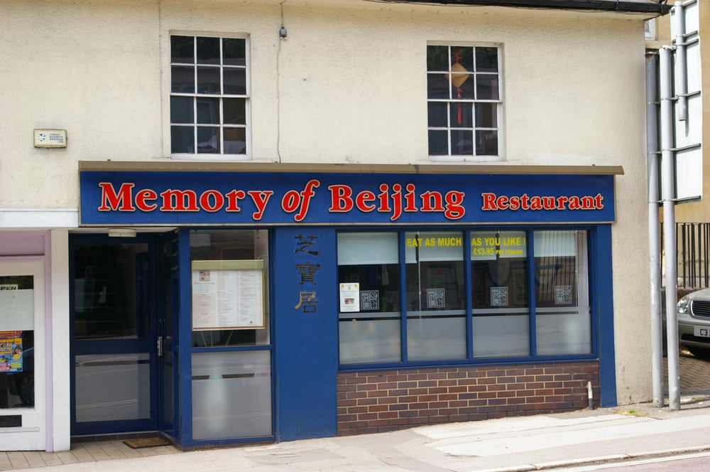 Chinese Restaurant In Chippenham Closed
