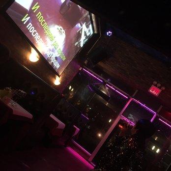 The Velvet Rope Lounge - 3212 Coney Island Ave, Brighton Beach