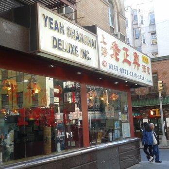 Chinatown Restaurant Menu Encinitas