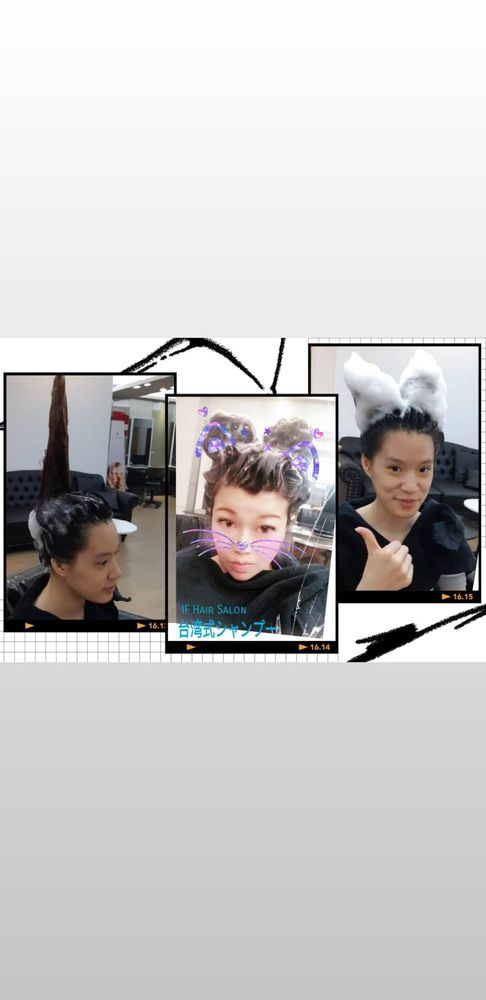 If Hair Salon Hair Salons No 19 Section 1 Kaifeng St