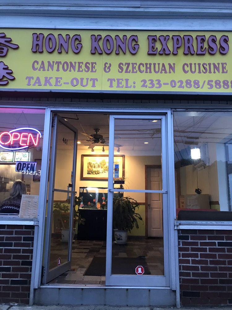 Hong Kong Express: 461 Lincoln Ave, Saugus, MA