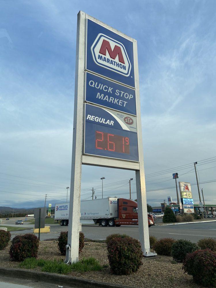 Quick Stop Market: 260 Van Hill Rd, Rogersville, TN