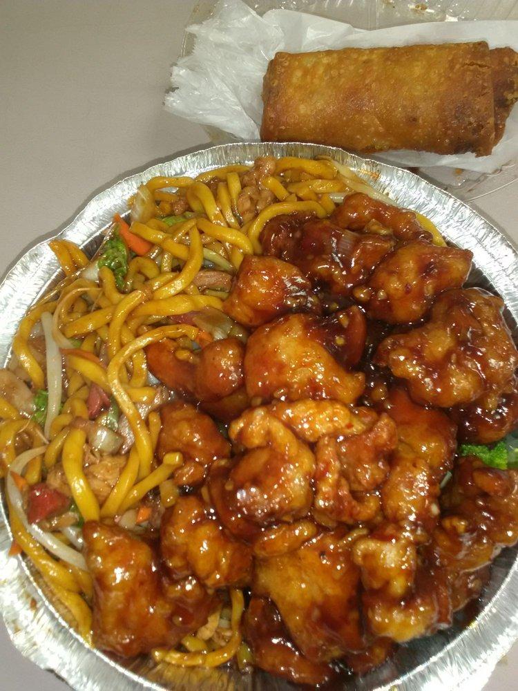 Little China: 1018 York St NE, Aiken, SC
