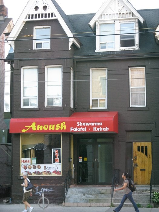 Anoush middle eastern cuisine closed mediterranean for Anoush middle eastern cuisine north york