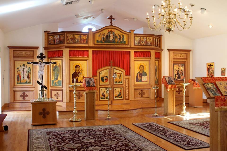 Elevation of the Holy Cross Orthodox Church