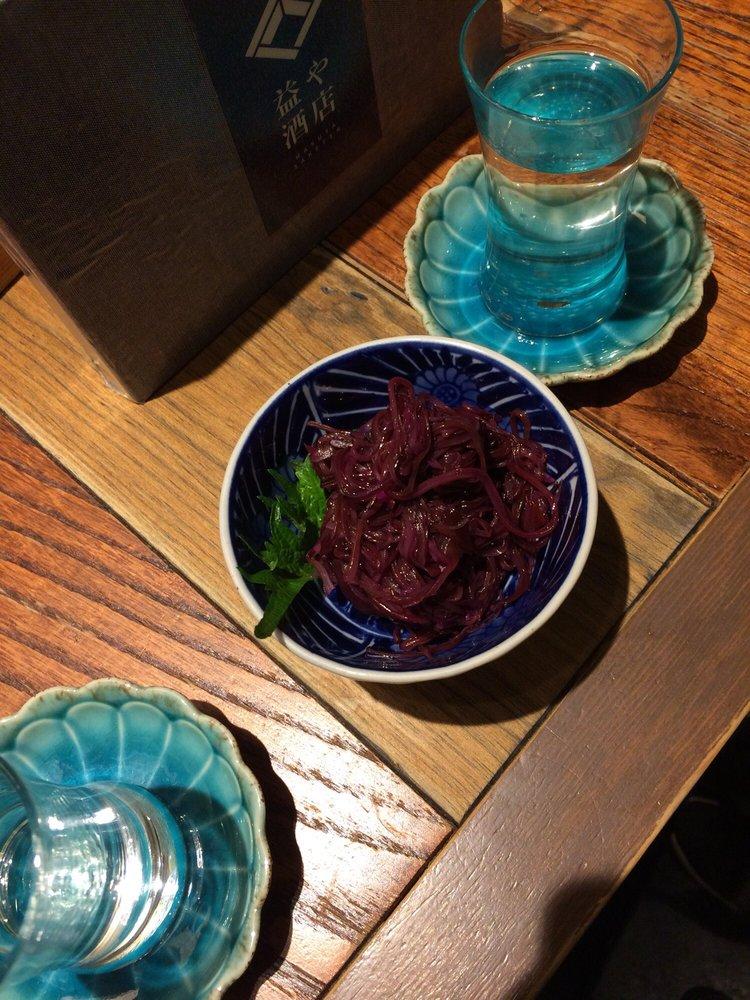 Masuya Sake
