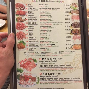 Bon Ga Korean Restaurant 120 Photos Amp 130 Reviews