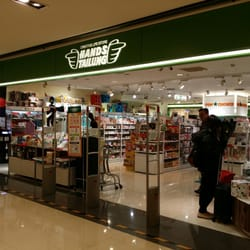 Hands Tailung - Cosmetics & Beauty Supply - 北平西路3號, 台北車站商