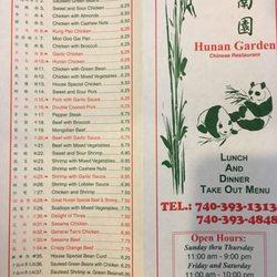 hunan garden 10 billeder 24 anmeldelser kinesisk 1516 coshocton ave mount vernon oh