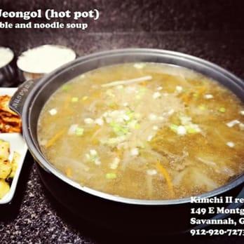 Photo Of Kimchi 2 Restaurant Savannah Ga United States Bulgogi Jeongol