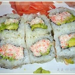 Monster Sushi - CLOSED - 14 Photos & 56 Reviews - Sushi Bars - 2595