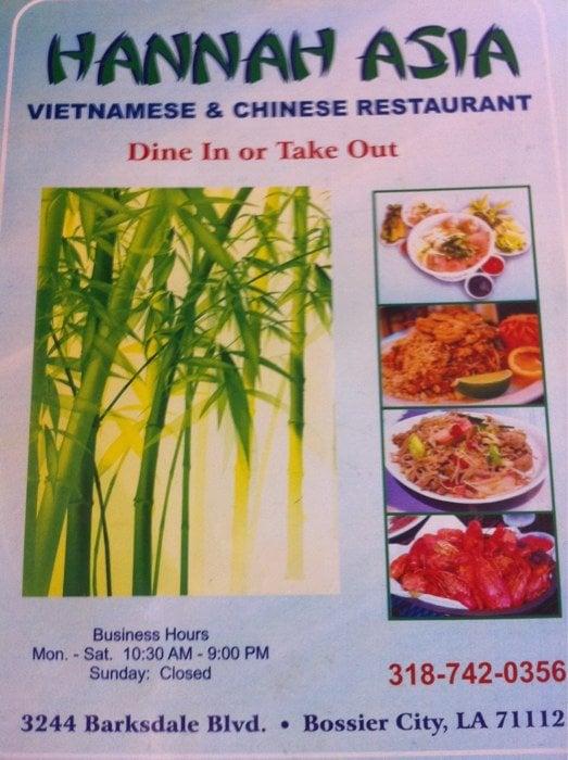 Pho Restaurant Bossier City