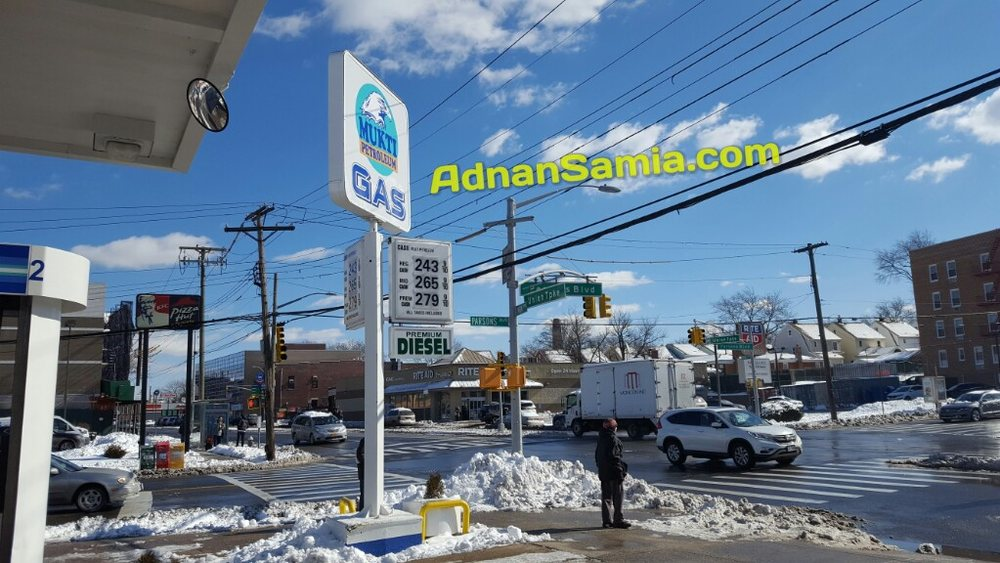 Mukti Gas Station: 154-9 Union Turnpike, Flushing, NY