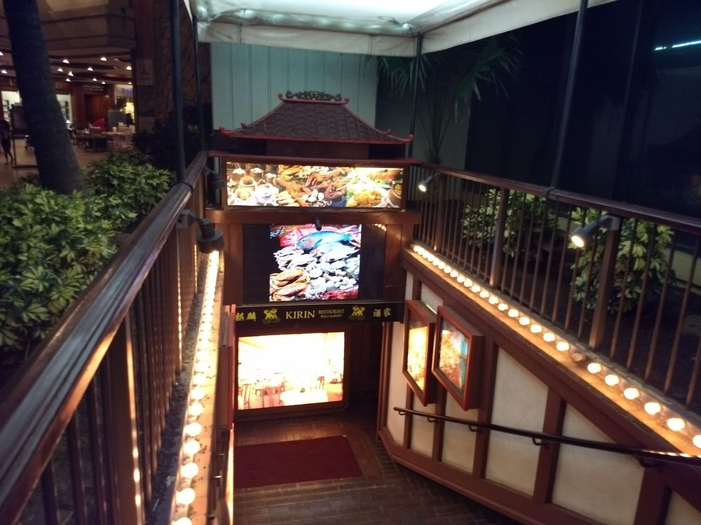 Photo Of Kirin Restaurant   Honolulu, HI, United States. Basement Entrance