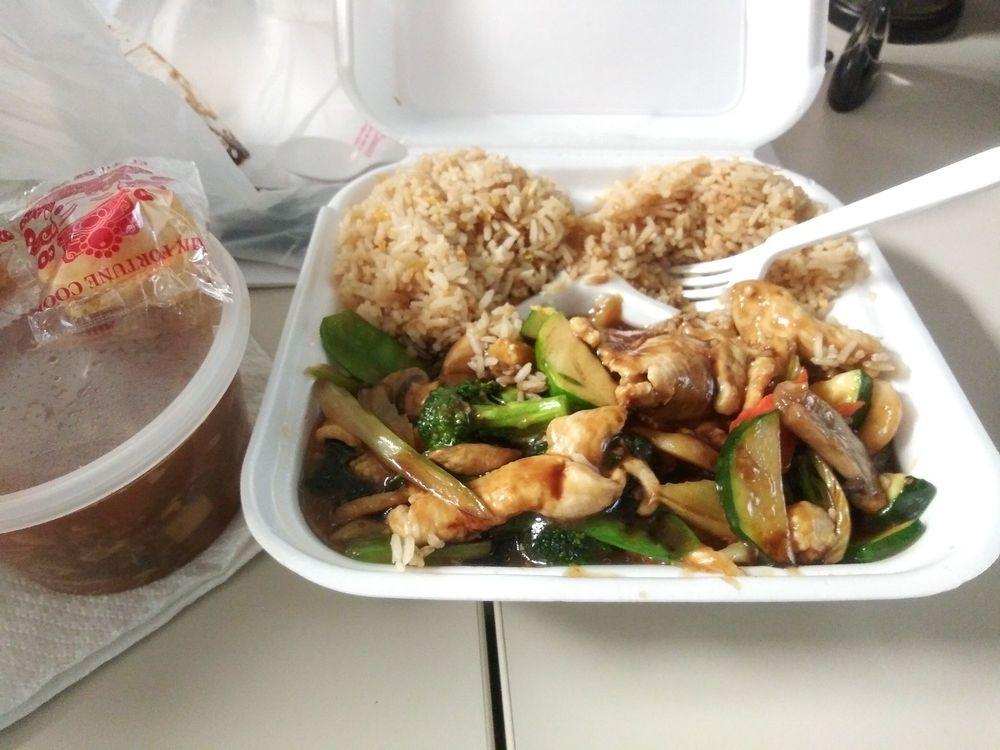 Asian Wok: 2666 N 90th St, Omaha, NE