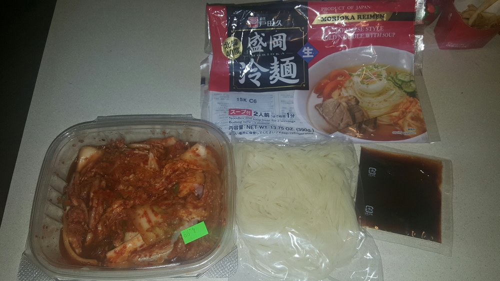 Seoul Oriental Foods