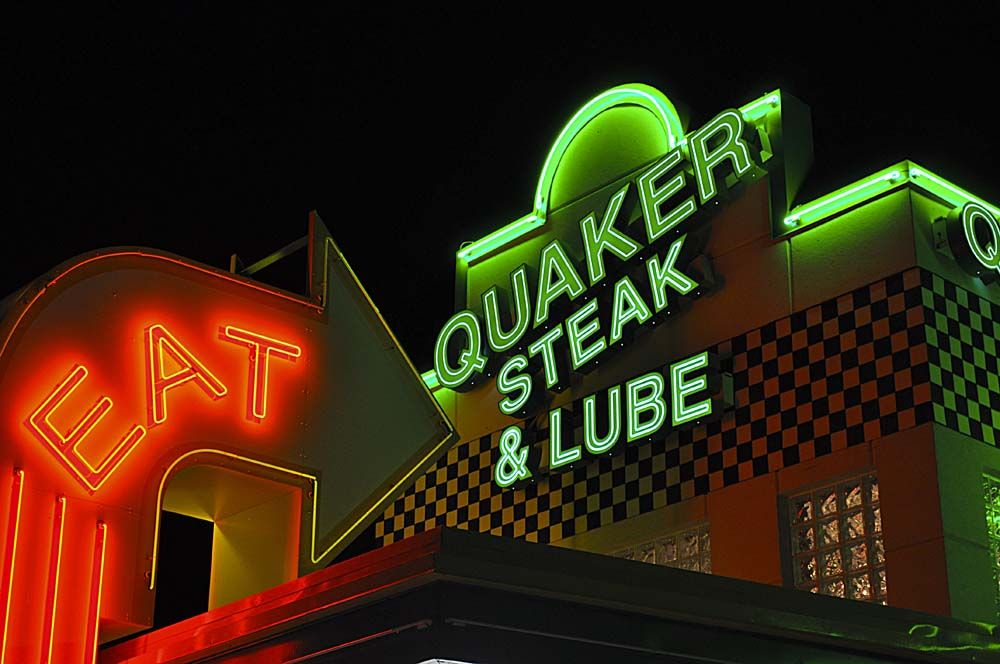Quaker Steak & Lube: 211 Columbia Mall Dr, Bloomsburg, PA