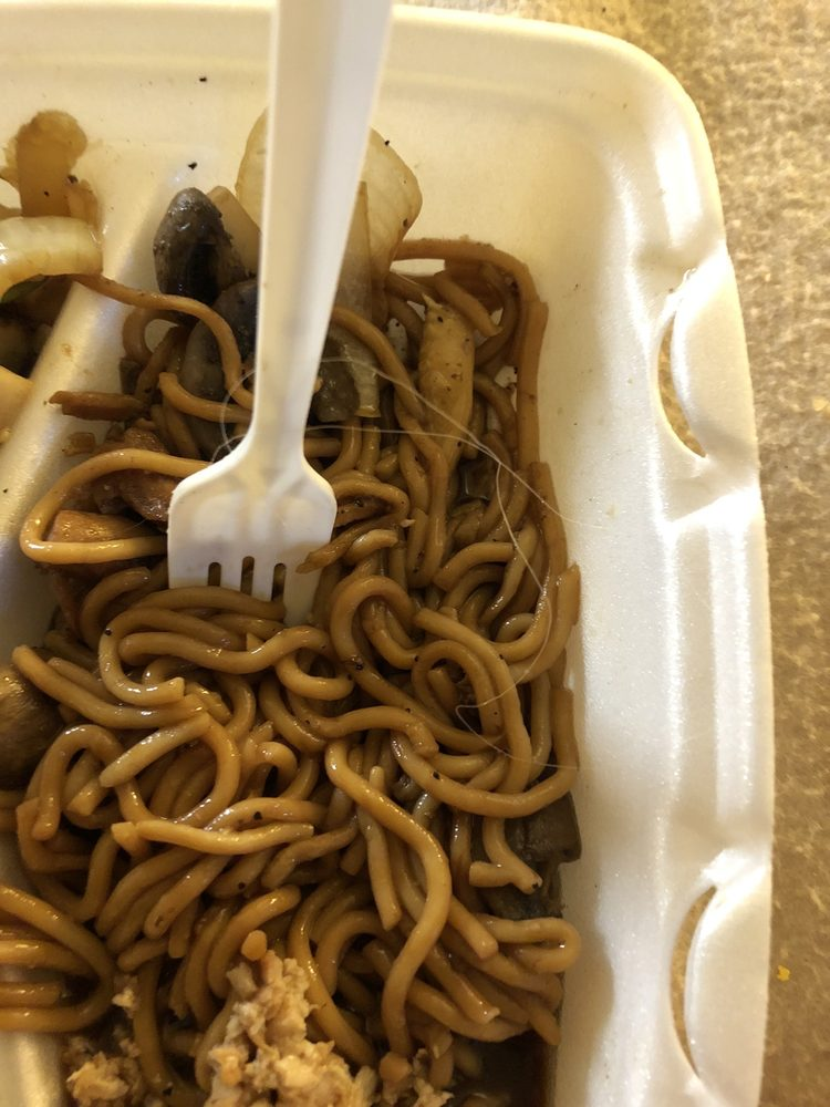 China Taste: 1128 E Lynchburg Salem Tpke, Bedford, VA