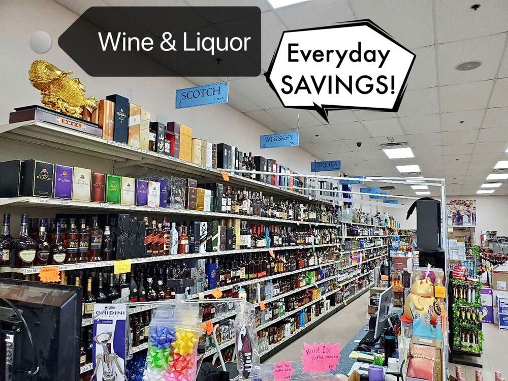 Wine & Liquor Outlet: 215 Larkin Dr, Monroe, NY