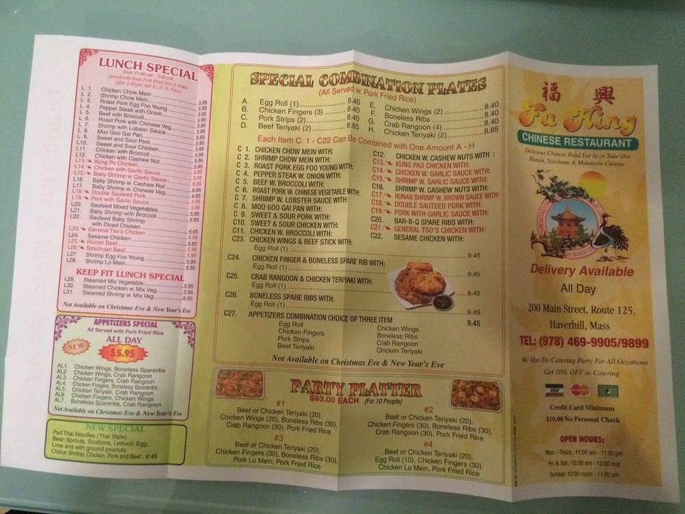 Fuhing Chinese Restaurant Menu