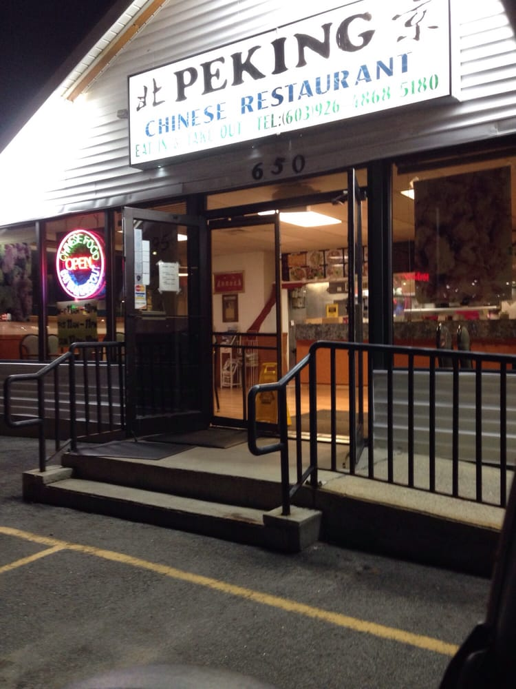 Chinese Restaurants Near Exeter Nh