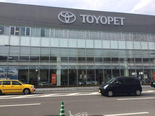 京都トヨペット七条本店の写真 - 日本, 京都府京都市 下京区