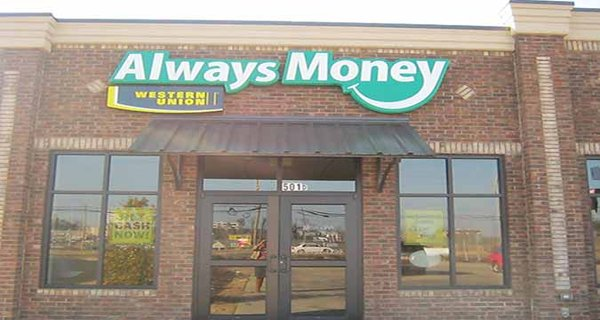 Payday loans youngstown oh photo 4