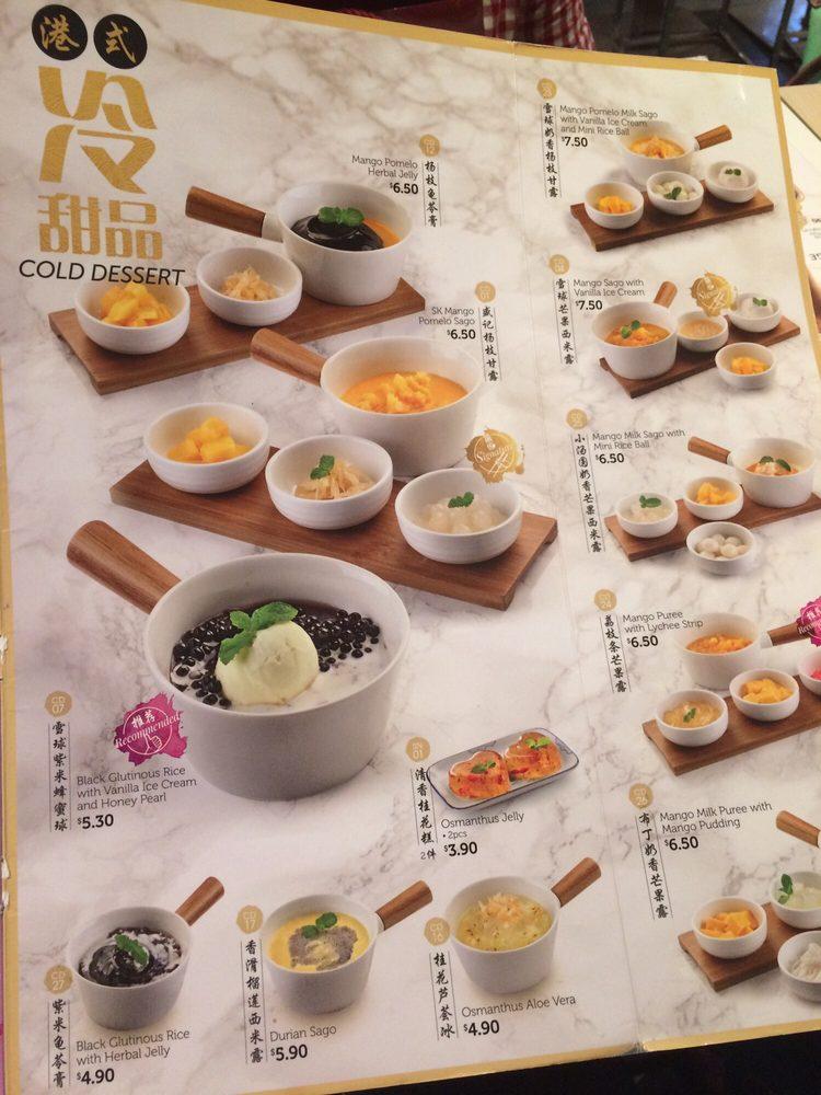 Hong Kong Sheng Kee Dessert Singapore