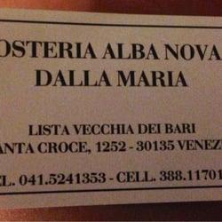Osteria Alba Nova Dalla Maria - Italian - Lista Vecchia Dei Bari ...
