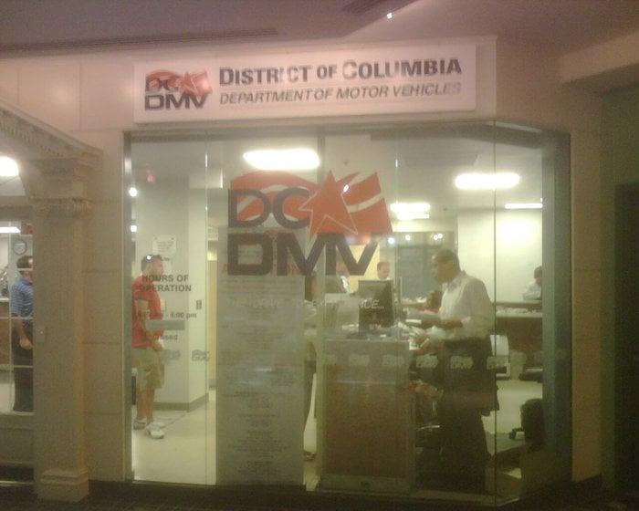 Dc department of motor vehicles foto raflar yelp for Washington dc department of motor vehicles