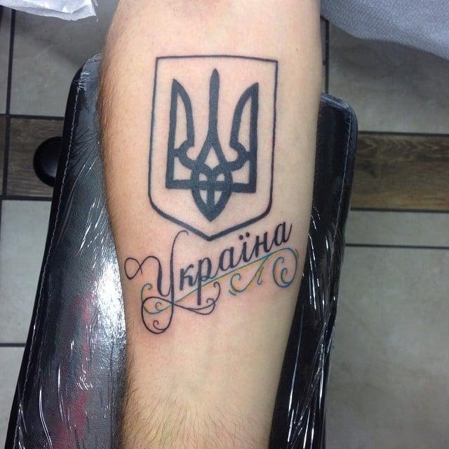 тату с гербом украины фото себя проявляет