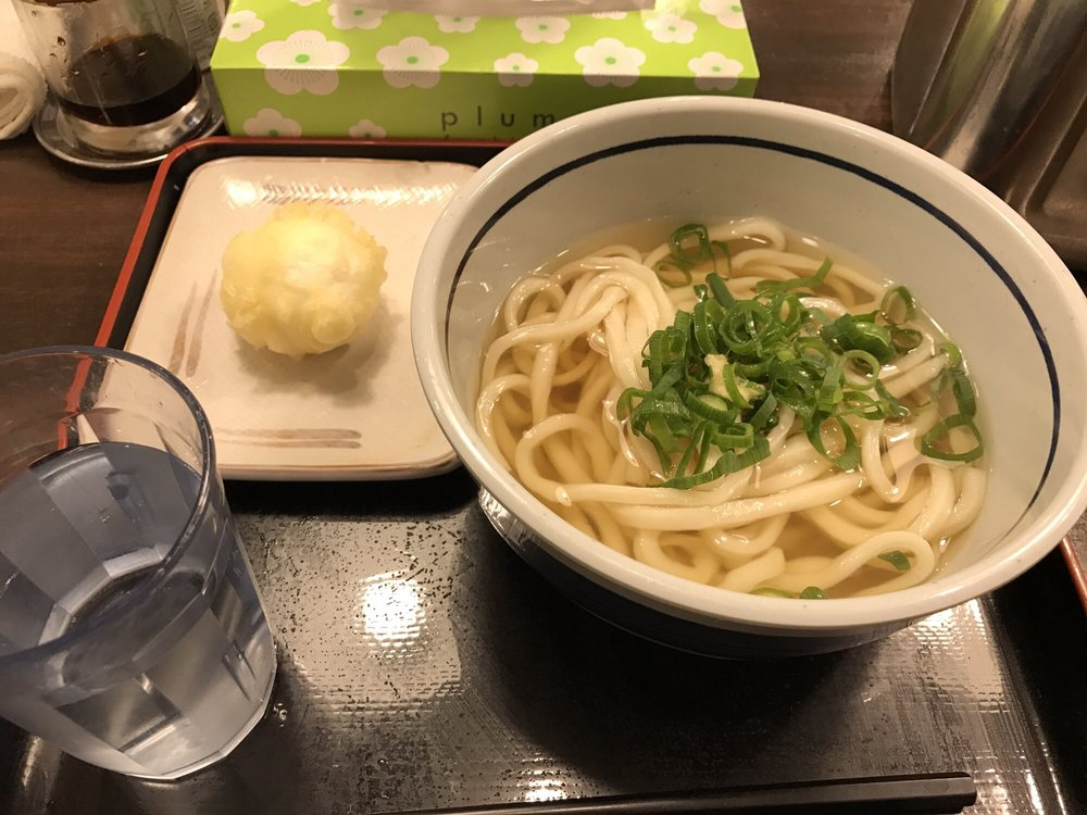 Oniyanma Shinbashi