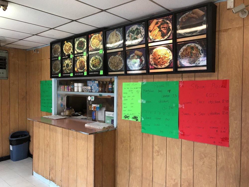 Hay Hing Chinese Restaurant: 3404 Deep Creek Blvd, Portsmouth, VA