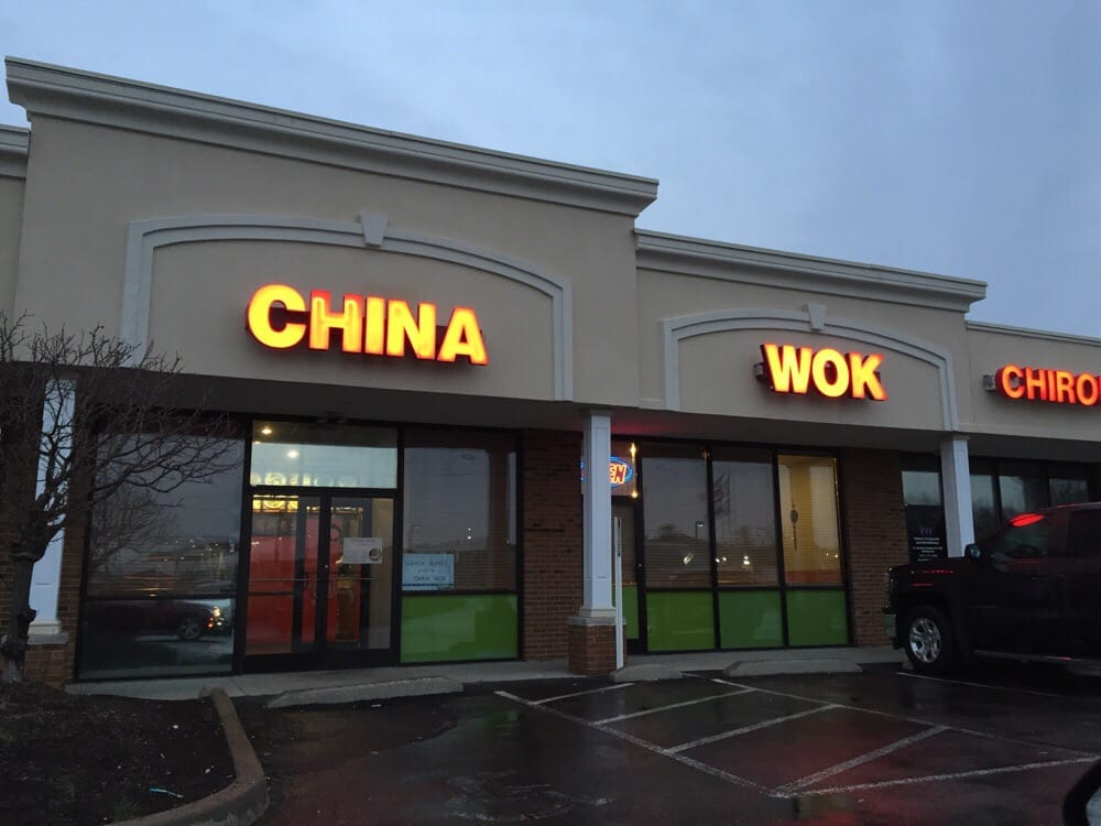 China Wok Restaurant: 2030 Northside Dr, Hebron, KY