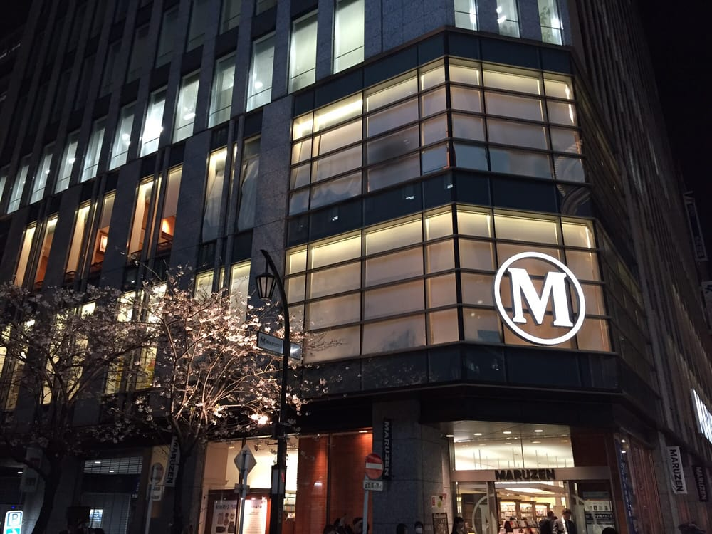 Maruzen Nihonbashi