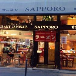 Restaurant Japonais Rue Daunou
