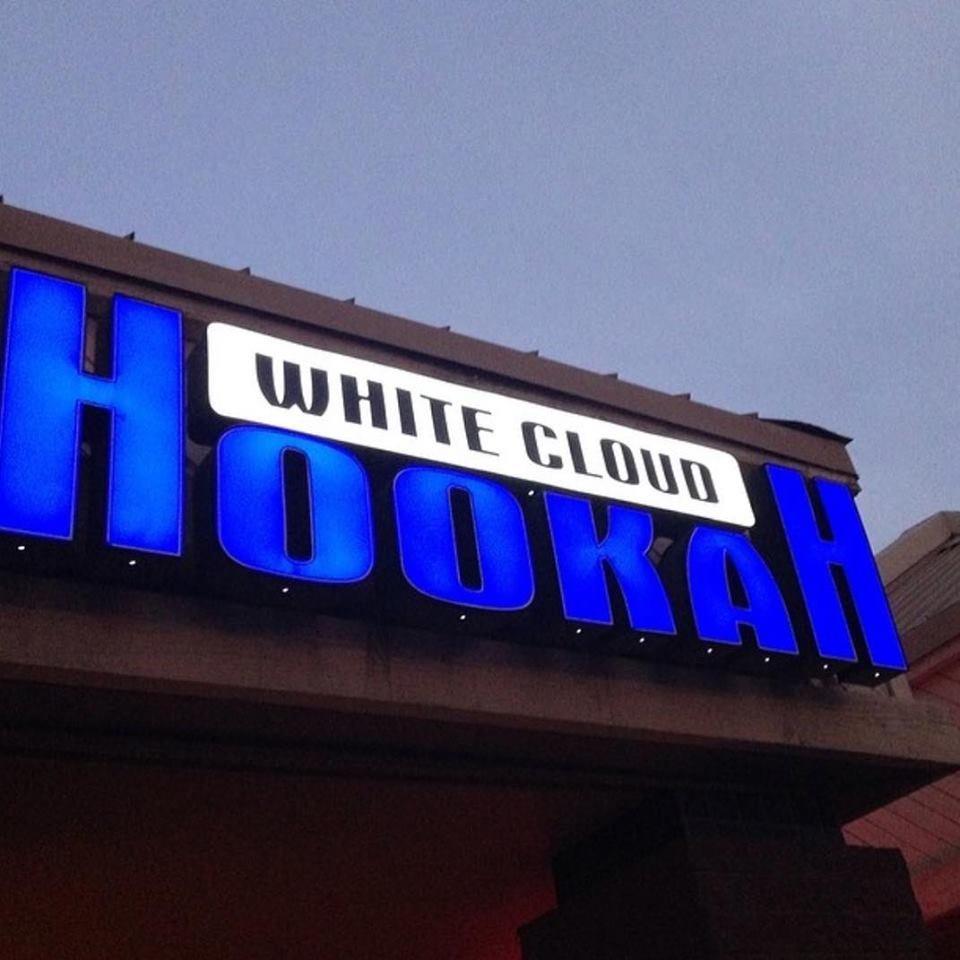 White Cloud Hookah: 1423 S Country Club Dr, Mesa, AZ
