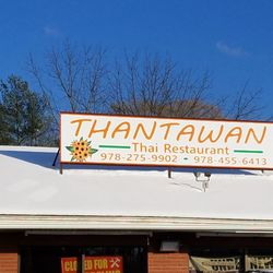 Photo Of Thantawan Thai Restaurant Dracut Ma United States Look For Our