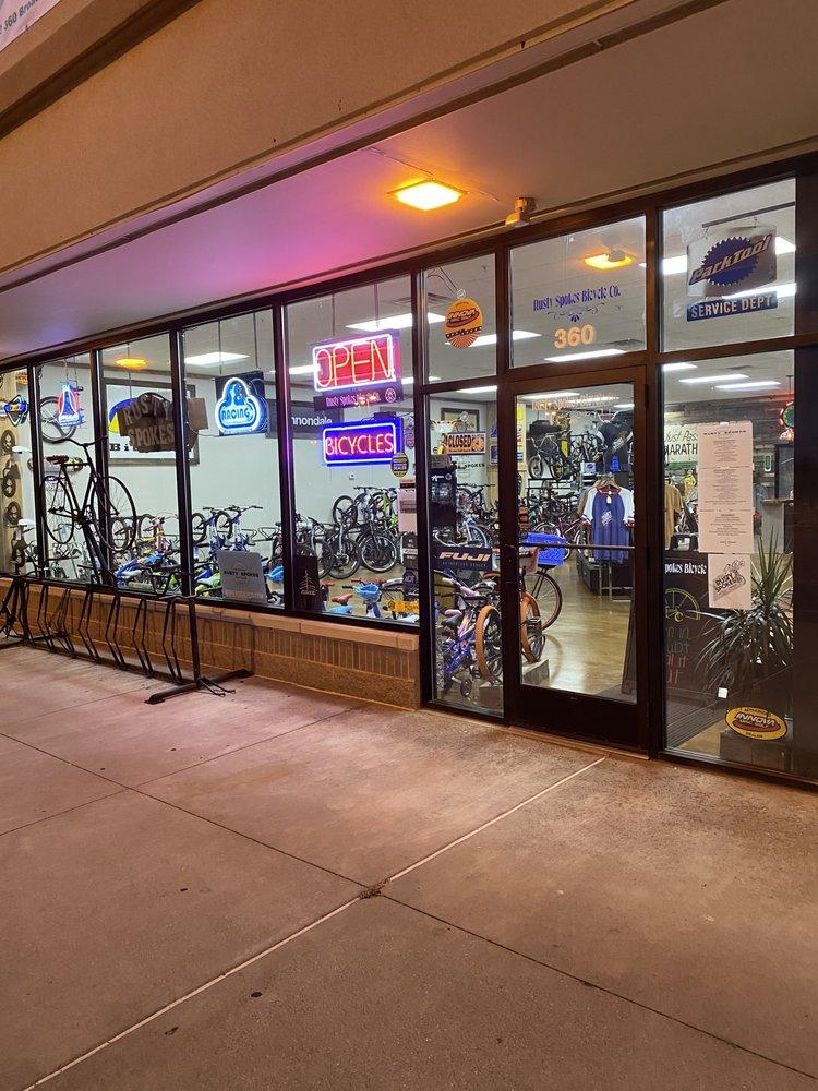 Rusty Spokes Bicycle: 360 E Broad St, Pataskala, OH