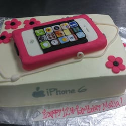 Cake Art Md : Cake Art - Custom Cakes - 225 Waverly Dr, Dublin, GA ...