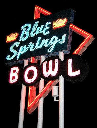 Blue Springs Bowl: 1225 SW US Highway 40, Blue Springs, MO