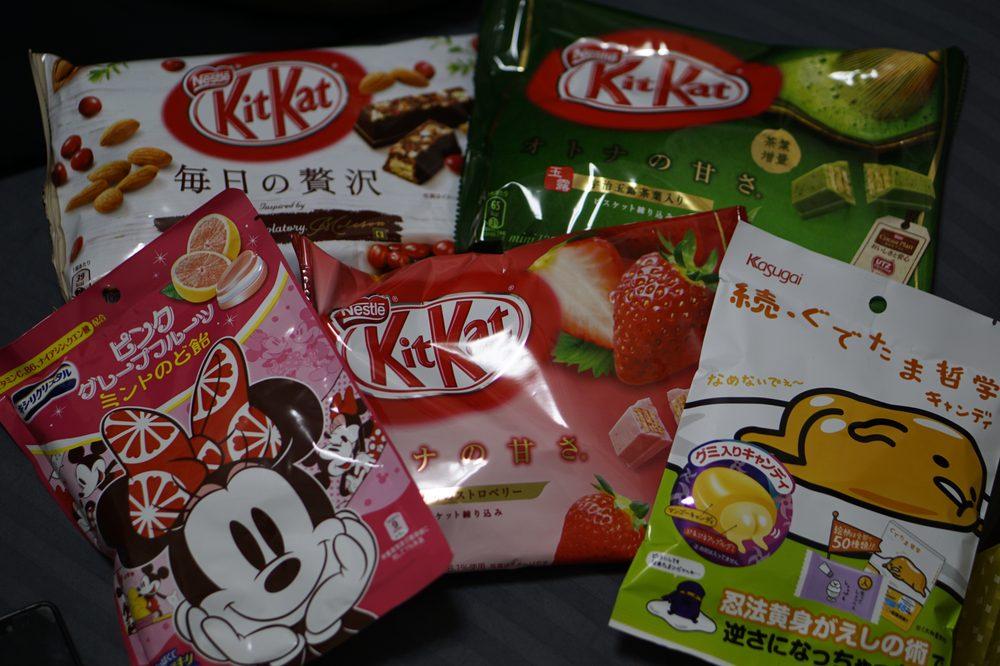 don quijote shibuya   65 photos amp 19 reviews   discount