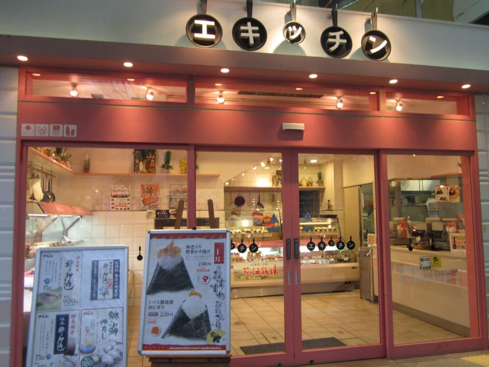 エキッチン恵比寿店