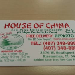 House of china chinese 3376 west southport rd kissimmee fl photo of house of china kissimmee fl united states business card colourmoves Images