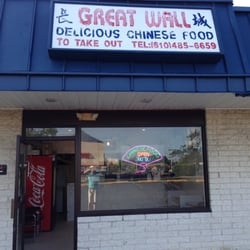 Photo Of Great Wall Chinese Restaurant Upper Chichester Pa United States